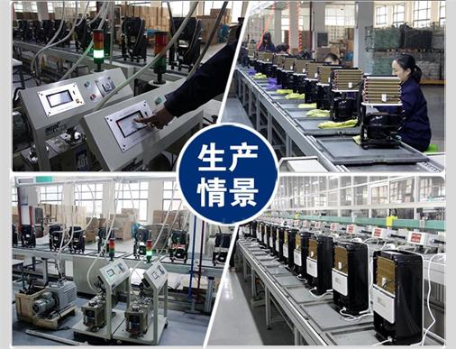 工业除湿机生产线